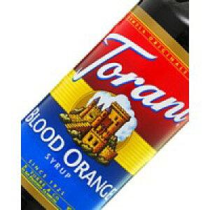 トラーニ ブラッド オレンジ シロップ 750ml フレーバー シロップ