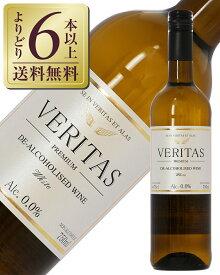 【よりどり6本以上送料無料】 ノンアルコール ヴェリタス ホワイト 750ml 白ワイン アイレン ドイツ