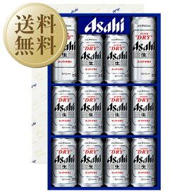 【送料無料】【同梱不可】 8/3入荷予定 ビール ギフト アサヒ スーパードライ 缶ビールセット AS-3N しっかりフル包装+短冊のし お中元 お歳暮