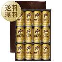【送料無料】【同梱不可】 ビール ギフト サッポロ エビス(ヱビス) ビール缶セット YE3DL しっかり包装+短冊のし お中元 父の日 お歳暮