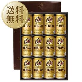 【送料無料】【同梱不可】 5/14入荷予定 ビール ギフト サッポロ エビス(ヱビス) ビール缶セット YE3D しっかり包装+短冊のし お中元 父の日 お歳暮