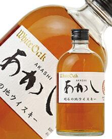 江井ヶ嶋酒造ホワイトオーク 地ウイスキー あかし 40度 箱なし 500ml