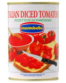 【包装不可】 モンテベッロ(スピガドーロ) ダイストマト(角切り) 400g