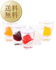 【送料無料】【包装不可】 テキーラボール ミックス5種×20個(100個入り)