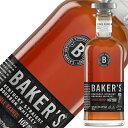 ベイカーズ(ベーカーズ) 2020 ケンタッキー ストレート バーボンウイスキー 53.5度 箱なし 750ml 並行