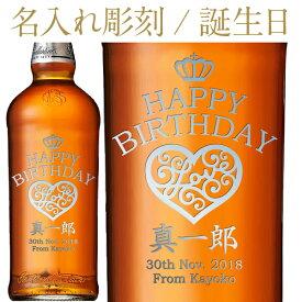 【彫刻】【送料無料】 名入れ バランタイン マスターズ 40度 ギフト箱入 700ml 正規 ウイスキー フルラベル 誕生日 プレゼント ギフト ラッピング無料