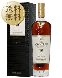【送料無料】 ザ マッカラン 18年 43度 箱付 700ml 正規 shibazaki_MCSMF10 shibazaki_MC18