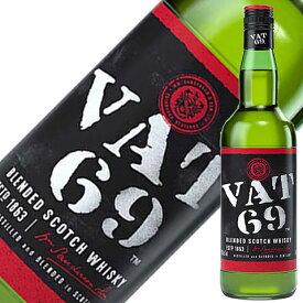 VAT(バット) 69 40度 箱なし 700ml