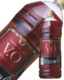 【包装不可】 サントリーブランデー VO 37度 4000ml(4L) ペットボトル shibazaki_