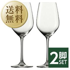 【包装不可】【他商品と同梱不可】【送料無料】 ショット ツヴィーゼル ヴィーニャ ワイン 品番:110485 2脚セット wineglass 白ワイン グラス