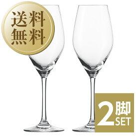 【包装不可】【他商品と同梱不可】【送料無料】 ショット ツヴィーゼル ヴィーニャ シャンパンEP 品番:111718 2脚セット wineglass シャンパン グラス