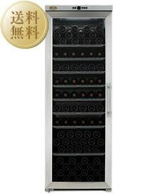 【送料無料】【包装不可】 シャンブレア ワインセラー 160本用収納 シャンブレア プレミアム 160 winecellar winecooler 沖縄 別途送料かかります。