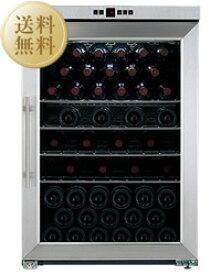 【送料無料】【包装不可】 シャンブレア ワインセラー 60本用収納 シャンブレア プレミアム 60 winecellar winecooler 沖縄 別途送料かかります。