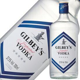 ギルビー ウォッカ 37.5度 700ml 正規