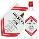 ギルビー ジン 37.5度 700ml 正規