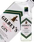 ギルビー ジン 47.5度 750ml 正規