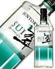サントリー ジャパニーズジン 翠(SUI) 40度 700ml gin_SUIG