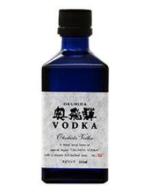 奥飛騨酒造 奥飛騨 VODKA(ウォッカ) 55度 箱付 300ml