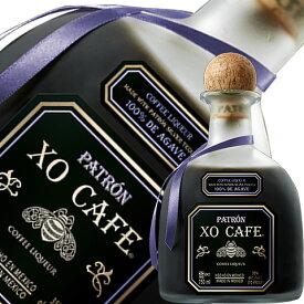【包装不可】 パトロン XO カフェ テキーラ コーヒーリキュール 35度 750ml 正規