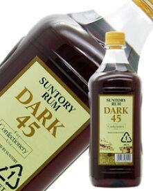 【包装不可】 サントリー ラム ダーク 45度 1800ml 正規 ペットボトル