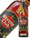 ハバナクラブ 7年 40度 750ml 並行