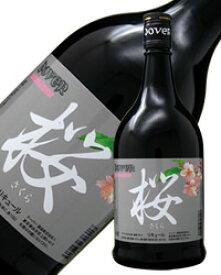 【包装不可】 ドーバー 和酒リキュール 桜(さくら) 22度 700ml