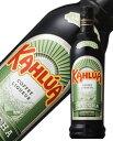 日本限定発売 カルーア 抹茶 20度 700ml 正規 リキュール shibazaki_KAM