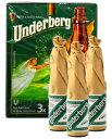【包装不可】 ウンダーベルグ 3本パック 44度 20ml×3本
