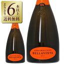 【包装不可】【よりどり6本以上送料無料】 スパークリングワイン ベラヴィスタ フランチャコルタ アルマ キュヴェ ブ…