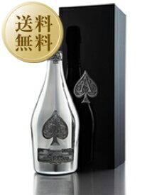 【送料無料】 アルマン ド ブリニャック ブラン ド ブラン 箱入り 750mlシャンパン シャンパーニュ フランス