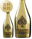 【送料無料】 アルマン ド ブリニャック ブリュット ゴールド 750ml シャンパン シャンパーニュ フランス スパークリ…