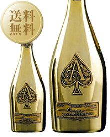 【送料無料】 アルマン ド ブリニャック ブリュット ゴールド 750ml シャンパン シャンパーニュ フランス スパークリングワイン