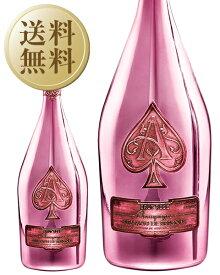 【送料無料】 アルマン ド ブリニャック ブリュット ロゼ 750ml シャンパン シャンパーニュ フランス