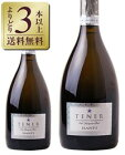 【よりどり3本以上送料無料】【包装不可】 バンフィ テネール ブリュット 750ml スパークリングワイン ソーヴィニヨン ブラン イタリア