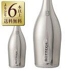 【よりどり6本以上送料無料】 ボッテガ ホワイト ゴールド 750ml スパークリングワイン ピノ ネーロ イタリア