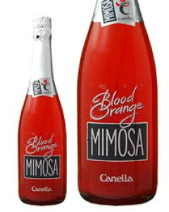 カネッラ ミモザ ブラッドオレンジ 750ml 正規 スパークリングワイン イタリア