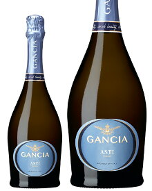 ガンチア アスティスプマンテ 750ml スパークリングワイン イタリア モスカート ビアンコ
