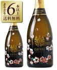 【よりどり6本以上送料無料】 ガヴィオリ スプマンテ エクストラ ドライ フラワーボトル 750ml スパークリングワイン イタリア