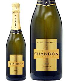 スパークリングワイン シャンドン ブリュット NV 750ml オーストラリア