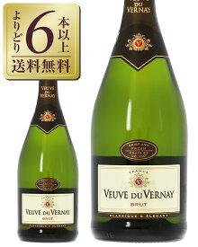 【よりどり6本以上送料無料】 クリテール ヴーヴ デュ ヴェルネ ブリュット 750ml スパークリングワイン ユニ ブラン フランス