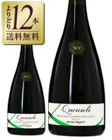【よりどり12本送料無料】 メディチ エルメーテ クエルチオーリ レッジアーノ ランブルスコ セッコ NV 750ml 正規 スパークリングワイン