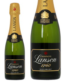 ランソン ブラックラベル ブリュット ハーフ 375ml 正規 シャンパン シャンパーニュ フランス