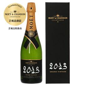 モエ エ シャンドン(モエ・エ・シャンドン モエシャンドン) グラン ヴィンテージ 2013 箱付 750ml 正規 シャンパン シャンパーニュ フランス