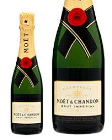 モエ エ シャンドン(モエ・エ・シャンドン モエシャンドン) ブリュット アンペリアル ハーフ 375ml 正規 シャンパン シャンパーニュ Moet et Chandon フランス