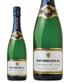 スパークリングワイン モンムソー クレマン ド ロワール 750ml フランス