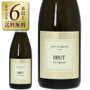 【よりどり6本以上送料無料】 モンテリーベロ スプマンテ ブリュット ビアンコ 750ml 正規 スパークリングワイン トレ…