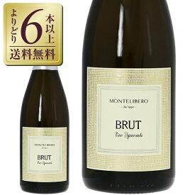 【よりどり6本以上送料無料】 モンテリーベロ スプマンテ ブリュット ビアンコ 750ml 正規 スパークリングワイン トレッビアーノ イタリア
