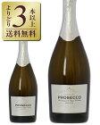 【よりどり3本以上送料無料】 ピッツォラート プロセッコ DOC ブリュット 750ml スパークリングワイン オーガニックワイン グレーラ イタリア