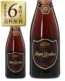 【よりどり6本以上送料無料】 スパークリングワイン ロジャーグラート カヴァ ロゼ ブリュット 2017 750ml