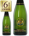 【よりどり6本以上送料無料】シャンパーニュ バロン ド ロスチャイルド ブリュット NV 750ml シャンパン シャンパーニ…